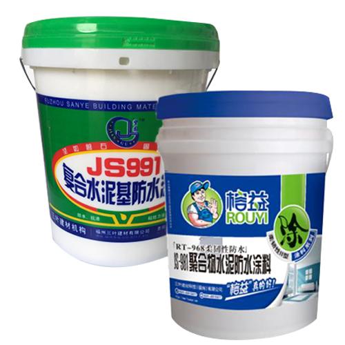 JS981/JS991防水涂料