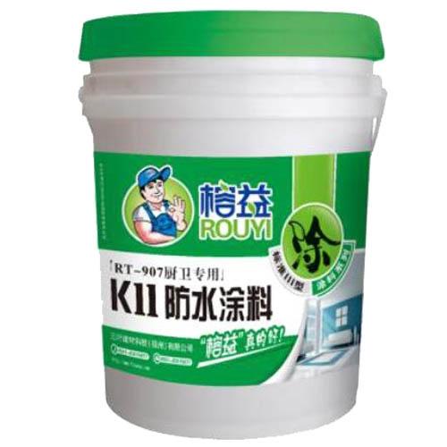 都匀K11防水涂料