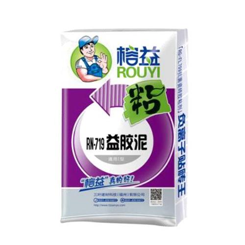 贵州益胶泥生产厂家