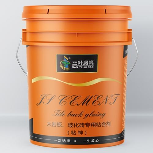 玻化砖专用粘合剂