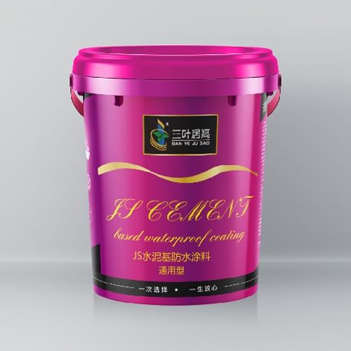 JS水泥基防水涂料