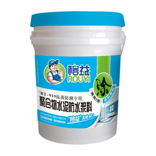 聚合物防水浆料