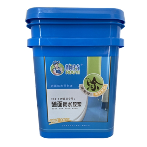 通用型砂面防水胶浆